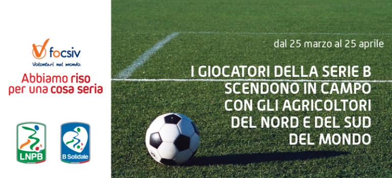 B solidale e Serie B danno il calcio d'inizio alla campagna di Focsiv contro il caporalato e a favore dell'agricoltura familiare