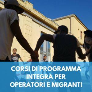 Inclusione: Formazione per operatori e migranti