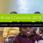 Premio del Volontariato Internazionale 2018